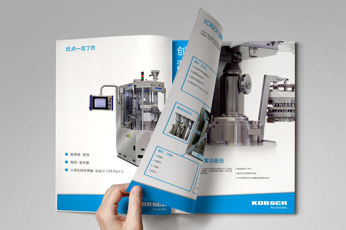 KORSCH AG – Corporate Design   Mattheis Werbeagentur