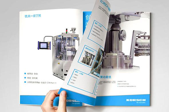 Broschüre Korsch chinesisch